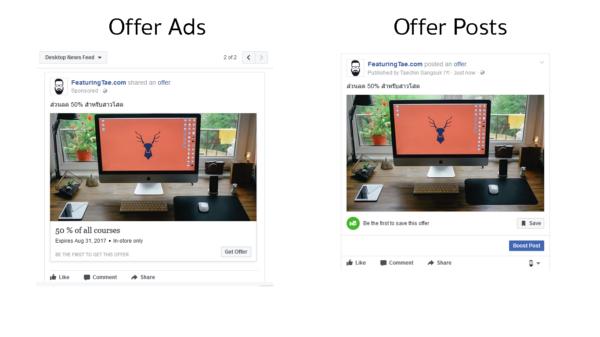 Offer Ads vs Offer Posts